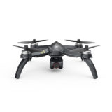 MJX Bugs 5 W B5W 5G WIFI  FPV With 4K Camera GPS Brushless Altitude Hold 20mins Flight Time RC Drone Quadcopter RTF